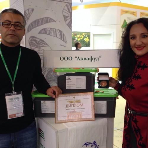 Команда Aquafood получила Диплом выставки с/х продукции